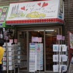 Cocoblues, an original souvenir shop in Little Italy
