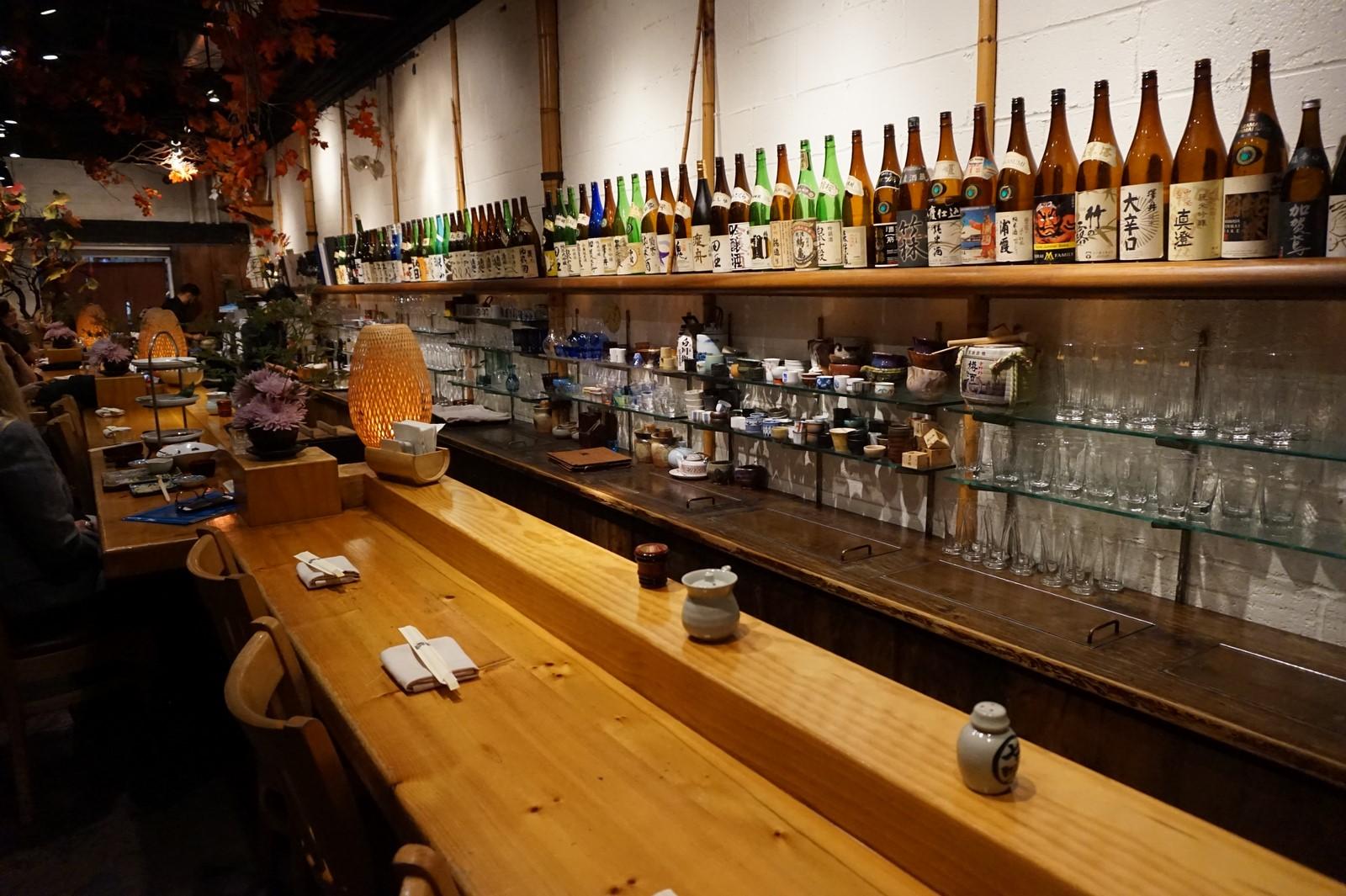 Sakagura A Japanese Restaurant Hidden In New York