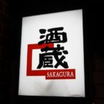 Sakagura, a Japanese restaurant hidden in New York