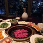 Gaonnuri restaurant with its breathtaking view over Manhattan