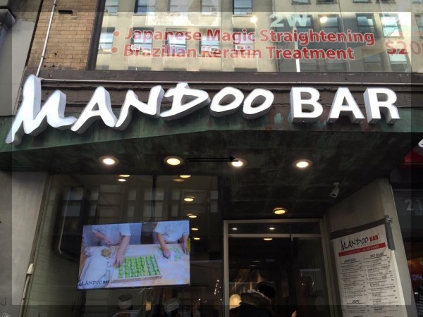 Mandoo-Bar-NYC-NYCTT