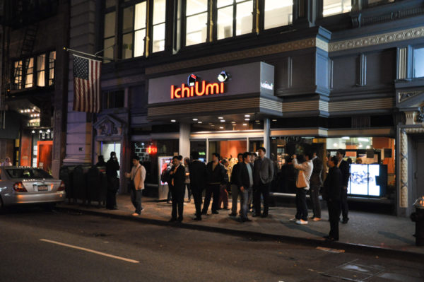 ichiumi-restaurant-new-york-9